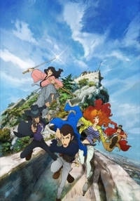 Anime: Lupin the 3rd: Part 4 - The Italian Adventure