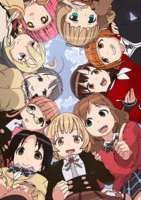Anime: Tesagure! Bukatsumono 3