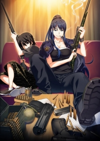 Anime: The Labyrinth of Grisaia: Der Kokon der Caprice 0
