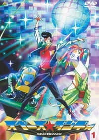Anime: Space Dandy Picture Drama