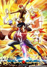 Anime: Space Dandy 2 Picture Drama