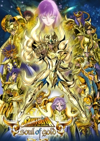 Anime: Saint Seiya: Soul of Gold