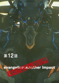 Anime: Evangelion: Another Impact (Confidential)