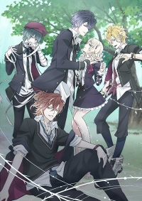 Anime: Diabolik Lovers More, Blood