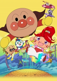 Anime: Sore Ike! Anpanman: Mija to Mahou no Lamp