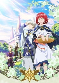 Anime: Snow White with the Red Hair