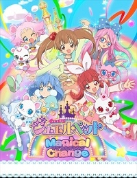 Anime: Jewelpet: Magical Change