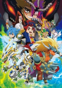Anime: Future Card Buddyfight Hundred