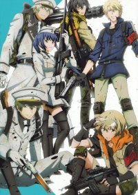 Anime: Aoharu x Machine Gun