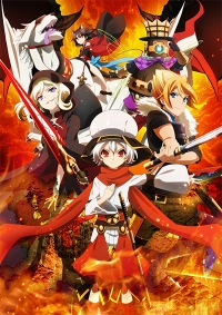 Anime: Chaos Dragon