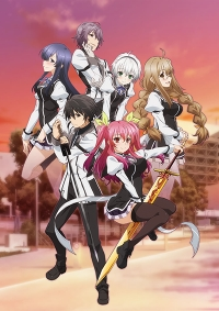 Anime: Chivalry of a Failed Knight