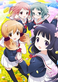 Anime: Wakaba*Girl