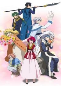 Anime: Akatsuki no Yona: Sono Se ni wa