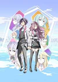 Anime: The Asterisk War