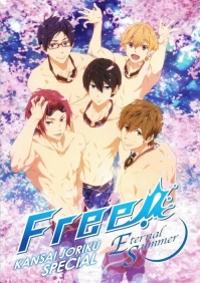 Anime: Free! Eternal Summer OVA
