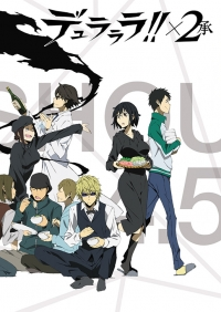 Anime: Durarara!!x2 The First Arc OVA