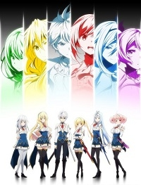 Anime: Undefeated Bahamut Chronicle