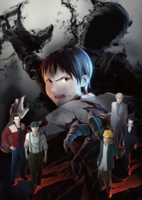 Anime: Ajin (Movie)
