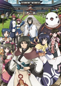 Anime: Utawarerumono: The False Faces