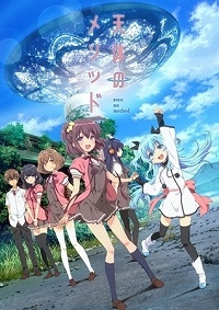 Anime: Sora no Method: Aru Shoujo no Kyuujitsu