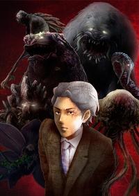 Anime: Kagewani