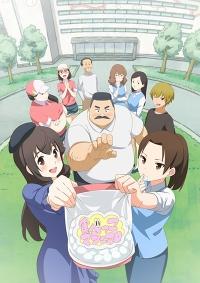 Anime: Ojisan and Marshmallow