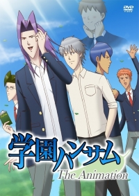 Anime: Gakuen Handsome the Animation