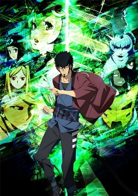 Anime: Dimension W