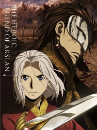 Anime: The Heroic Legend of Arslan: Chapter of Reminiscence - The Blade to Retake the Kingdom