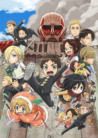 Anime: Attack on Titan: Junior High