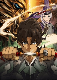 Anime: Garo: Crimson Moon