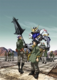 Anime: Mobile Suit GUNDAM Iron Blooded Orphans