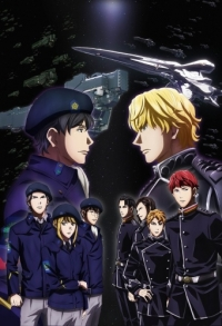 Anime: Legend of the Galactic Heroes: Die Neue These