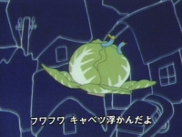 Anime: Cabbage UFO