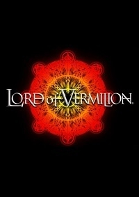 Lord of Vermillion III Special Anime Movie