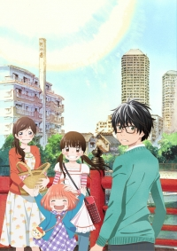Anime: March Comes in Like a Lion