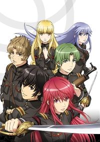 Anime: Alderamin on the Sky