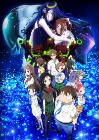 Anime: Accel World: Infinite Burst