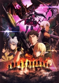 Anime: Gate (Staffel 2)