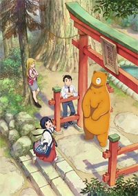 Anime: Kumamiko: Girl Meets Bear