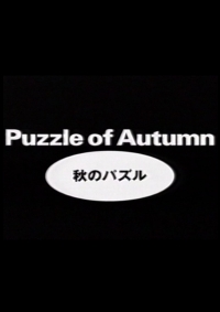 Anime: Aki no Puzzle