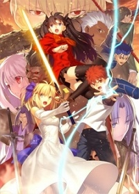 Anime: Fate/stay night: Unlimited Blade Works - Sunny Day