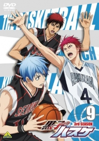 Anime: Kuroko's Basketball: The Greatest Present