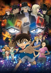 Anime: Detective Conan: The Darkest Nightmare