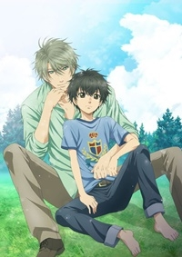 Anime: Super Lovers