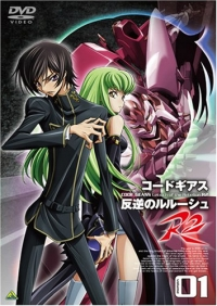 Anime: Code Geass: Lelouch of the Rebellion R2 Picture Drama