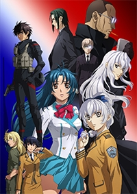 Anime: Full Metal Panic! Invisible Victory