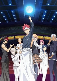 Anime: Food Wars! The Second Plate