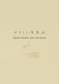 Anime: Gentle whistle, bird and stone