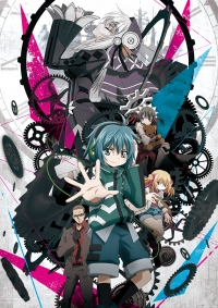 Anime: Clockwork Planet